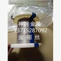 0.1-0.42mm鉆石線 金剛砂線 電鍍金剛石切割線 藍寶石切割線