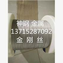 金剛絲 電鍍金剛線 高強度切割鋼絲