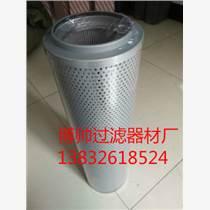 中聯泵車濾芯TLX245G黎明品牌