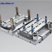 冲压模具制造 引线框架TO模具 半导体封装模具 台进精密模具制造