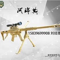 新型游樂設備-模擬射擊設備-小型游樂場設備-全國招商