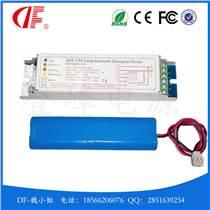 DF牌LED應急電源磷酸鐵鋰蓄電池價格與壽命優越質保五年