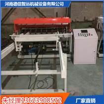鋼筋網片焊接機 鋼筋網快速成型機哪家有