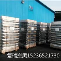 遼寧山西炭黑廠 復瑞色素炭黑FR6860 塑料色母用炭黑 黑度高易分散炭黑 著色力強的炭黑