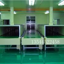 廣州包裝流水線 紙箱流水線 自動化生產線