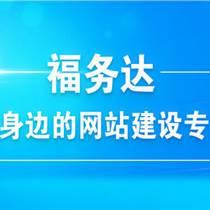广州开发一个企业管理软件多少钱