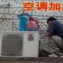 蘇州滄浪區空調加冷媒