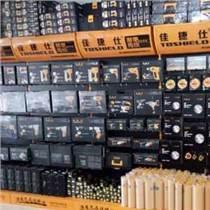 供青海德令哈佳捷仕电动工具和玉树电动工具