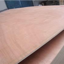 杨木胶合板定做定制尺寸规格多层板木板材三合板