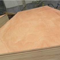 桃花芯贴面定做厚度尺寸漂白杨木胶合板