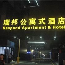 上海led吸塑字設計 上海led吸塑字維修 浩博供