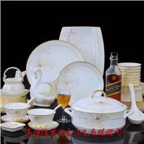 陶瓷套裝禮品餐具 婚慶饋贈禮品餐具套裝