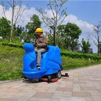 廠家直銷大型全自動駕駛式洗地機