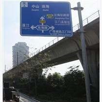 交通设施厂家批发道路指示牌交通标志牌