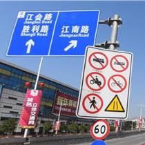 江門道路交通指示牌廠家的制作流程及價格