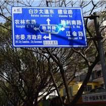 海南??趹冶凼紽型交通標志標牌三亞道路指示牌標志桿配置有哪些