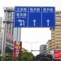 三亞懸臂式F型交通標志標牌道路指示牌標志桿廠家報價