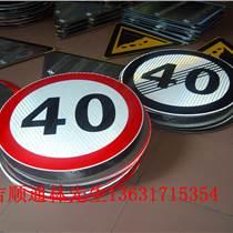 茂名道路上的交通標志牌一般是選用幾級的反光膜