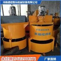 供应双桶高低速搅拌机 制浆储浆一体机生产厂家