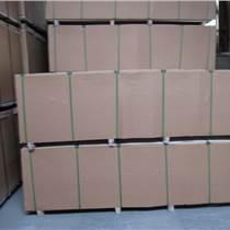 全整芯胶合板多层夹板三五合板垫板门板