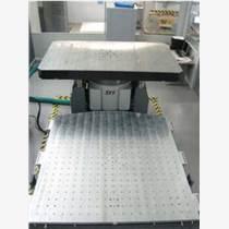 振動試驗GB/T4857.7-低頻振動、高頻振動