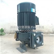 YLGb32-14源立管道泵配件葉輪