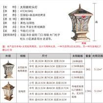 江蘇弘光照明專業生產草坪燈防水鋁花園燈室外別墅園林景觀燈