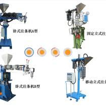 漢東電工機械HD-35電線電纜注條機