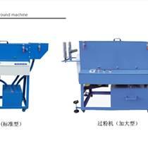 漢東電工機械HD-25電線電纜過粉機(加熱型)