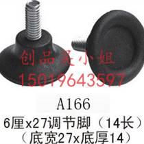 湘潭精品调节脚 不锈钢调节脚图片价格厂家