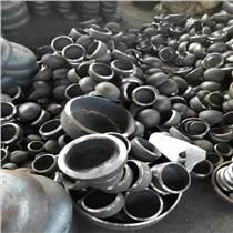 现货八字封头 碳钢齐鑫封头管帽生产
