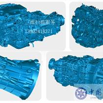 精密模具铸件三维扫描尺寸检测