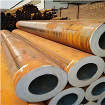低价销售371*77碳钢无缝厚壁钢管,欢迎来电咨询