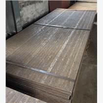 甘肅18+6碳化鉻合金耐磨板雙金屬堆焊耐磨鋼板
