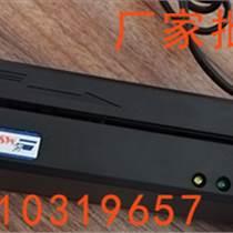 廠家批發MSR900S三軌磁卡讀寫器 MSR900S三軌磁卡讀寫器,小體積,免驅動