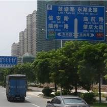 城市道路揭陽交通標志牌潮州道路指示牌和標線設置原則