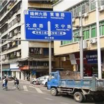 海南海通標志標牌道路指示牌標志桿抗風要求