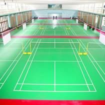 辽源PVC羽毛球地板建设 ?#21672;絇VC排球场地板建设