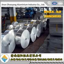 廠家供應3003合金鋁板 朝陽鋁錳合金鋁板
