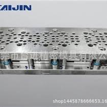 引线框架SOT-23模具 东莞台进IC引线框架模具制造