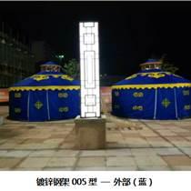 郑州远立蒙古包 钢架蒙古包 住宿蒙古包 餐饮蒙古包