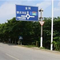 茂名湛江3M反光膜交通指示牌道路標志牌價格