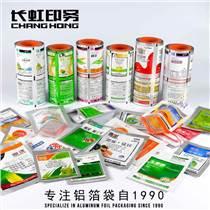铝箔包装袋_食品铝箔袋_长虹铝箔袋厂家
