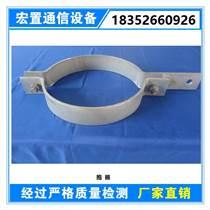 江蘇光纜用鐵附件熱銷廠家   桿用緊固金具-抱箍價格