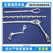 江蘇廠家批發200m代表檔距ADSS單層耐張線夾 外層單絲耐張線夾