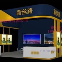廣州邦威展覽會場展架搭建 專注服務 展覽服務廠家