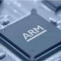 专业Arm编译器公司