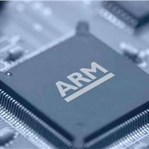 ARM最新推出產品DS-MDK