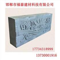 邯鄲磚雕,邯鄲磚雕品質商,福泰青磚瓦