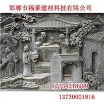 磚雕|福泰青磚青瓦|磚雕傳統工藝